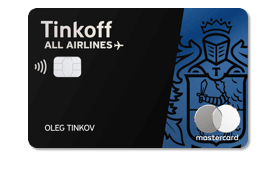 tinkoff all airlines black